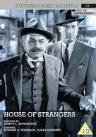 House of Strangers - British DVD cover (xs thumbnail)