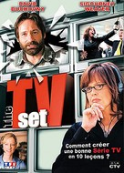 The TV Set - French DVD cover (xs thumbnail)