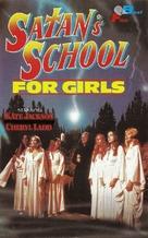 Satan's School for Girls - Polish Movie Cover (xs thumbnail)