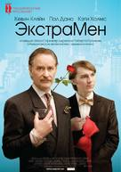 The Extra Man - Russian Movie Poster (xs thumbnail)