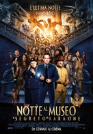Night at the Museum: Secret of the Tomb - Italian Movie Poster (xs thumbnail)