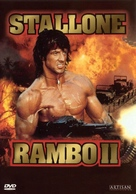 Rambo: First Blood Part II - DVD cover (xs thumbnail)
