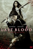 Blood: The Last Vampire - Japanese Movie Cover (xs thumbnail)