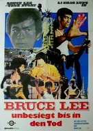 Li Hsiao Lung chuan chi - German Movie Poster (xs thumbnail)
