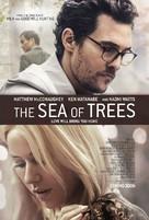 The Sea of Trees - Dutch Movie Poster (xs thumbnail)