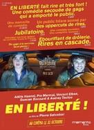En liberté - French Movie Poster (xs thumbnail)
