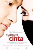 Ayat-ayat cinta - Indonesian Movie Poster (xs thumbnail)