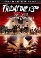 Friday the 13th Part VIII: Jason Takes Manhattan - DVD cover (xs thumbnail)