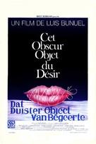 Cet obscur objet du désir - Belgian Movie Poster (xs thumbnail)