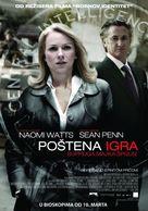 Fair Game - Serbian Movie Poster (xs thumbnail)