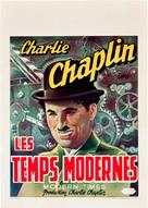 Modern Times - Belgian Movie Poster (xs thumbnail)