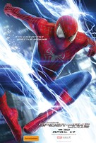 The Amazing Spider-Man 2 - Australian Movie Poster (xs thumbnail)