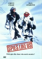 Spies Like Us - DVD movie cover (xs thumbnail)