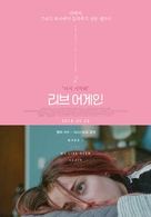 When I Live My Life Over Again - South Korean Movie Poster (xs thumbnail)