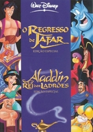 Aladdin And The King Of Thieves - Brazilian DVD movie cover (xs thumbnail)