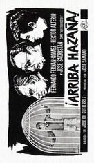 Arriba Hazaña - Spanish Movie Poster (xs thumbnail)