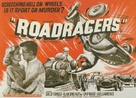 Roadracers - British Movie Poster (xs thumbnail)
