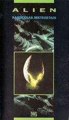 Alien - Finnish VHS cover (xs thumbnail)