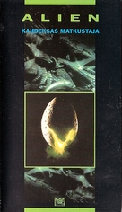 Alien - Finnish VHS movie cover (xs thumbnail)