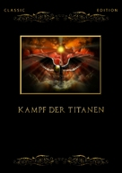 Clash of the Titans - German Movie Cover (xs thumbnail)