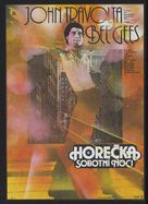 Saturday Night Fever - Czech Movie Poster (xs thumbnail)