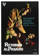 Out of the Past - Spanish Movie Poster (xs thumbnail)