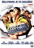 Jay And Silent Bob Strike Back - Croatian DVD cover (xs thumbnail)