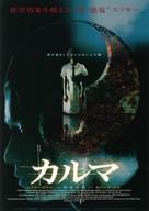 Yee do hung gaan - Japanese poster (xs thumbnail)