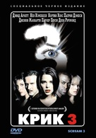 Scream 3 - Russian Movie Cover (xs thumbnail)