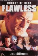Flawless - Italian DVD cover (xs thumbnail)