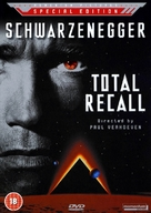 Total Recall - British DVD cover (xs thumbnail)