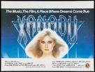 Xanadu - British Movie Poster (xs thumbnail)