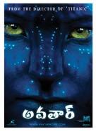 Avatar - Indian poster (xs thumbnail)