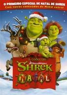 Shrek the Halls - Portuguese Movie Cover (xs thumbnail)