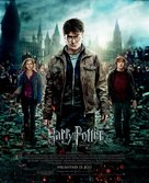 Harry Potter and the Deathly Hallows: Part II - Icelandic Movie Poster (xs thumbnail)