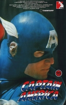 Captain America - Polish VHS movie cover (xs thumbnail)