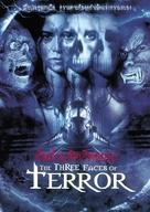 I tre volti del terrore - Thai DVD cover (xs thumbnail)