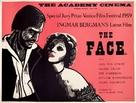 Ansiktet - British Movie Poster (xs thumbnail)