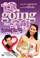 13 Going On 30 - DVD cover (xs thumbnail)