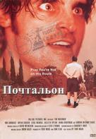 The Mailman - Russian Movie Poster (xs thumbnail)