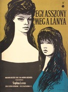 La ciociara - Hungarian Movie Poster (xs thumbnail)