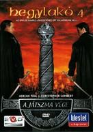 Highlander: Endgame - Hungarian DVD movie cover (xs thumbnail)