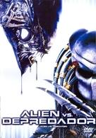 AVP: Alien Vs. Predator - Chilean Movie Cover (xs thumbnail)