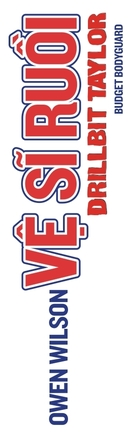 Drillbit Taylor - Vietnamese Logo (xs thumbnail)