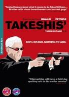 Takeshis' - British DVD cover (xs thumbnail)