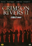 Crimson Rivers 2 - South Korean poster (xs thumbnail)
