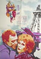 Sibiriada - French Movie Poster (xs thumbnail)