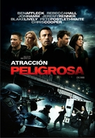 The Town - Argentinian DVD movie cover (xs thumbnail)