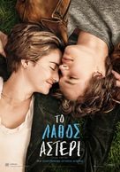 The Fault in Our Stars - Greek Movie Poster (xs thumbnail)