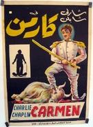 Burlesque on Carmen - Egyptian Movie Poster (xs thumbnail)